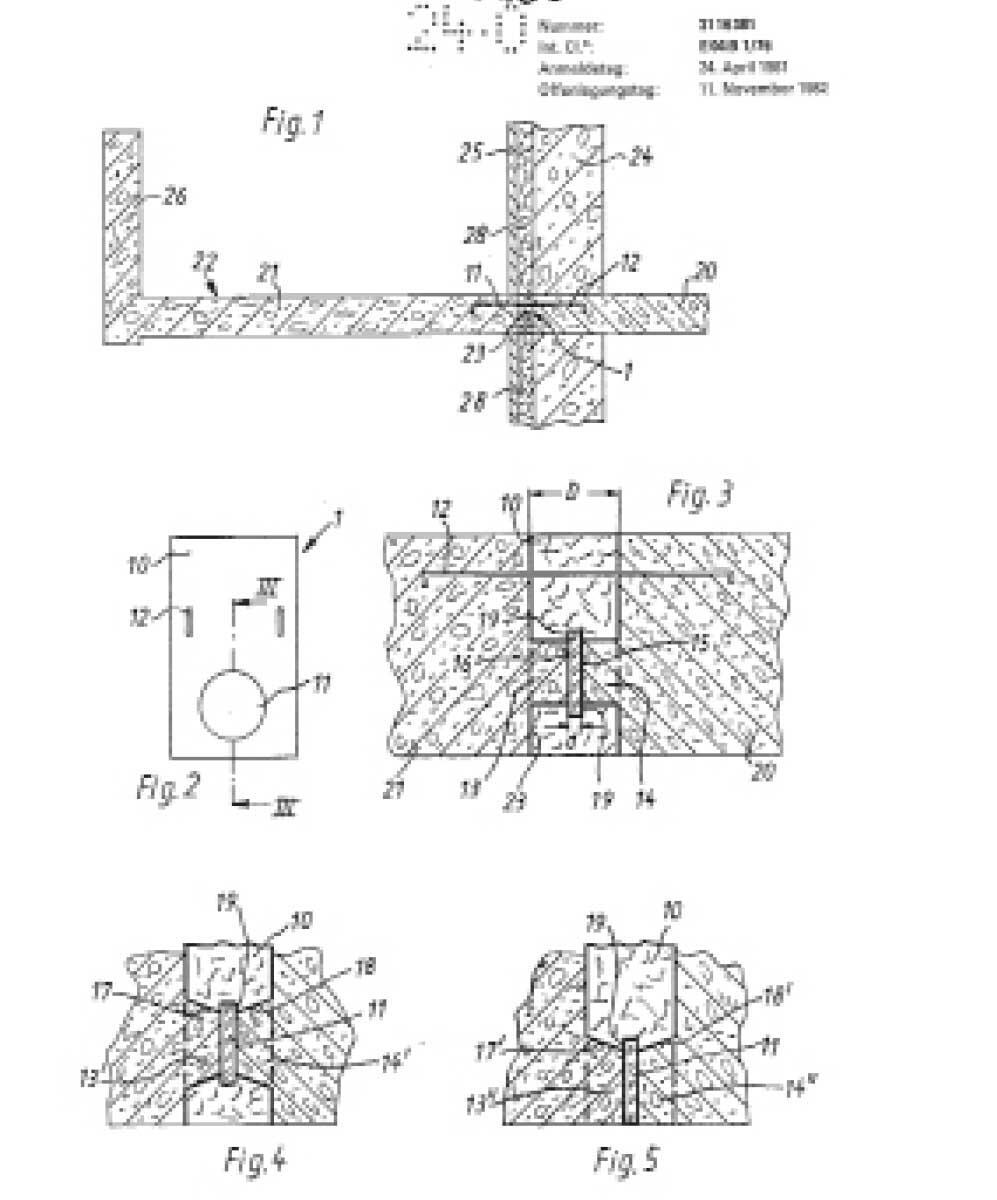 Abbildungen: Deutsches Patent- und Markenamt, 1980/81