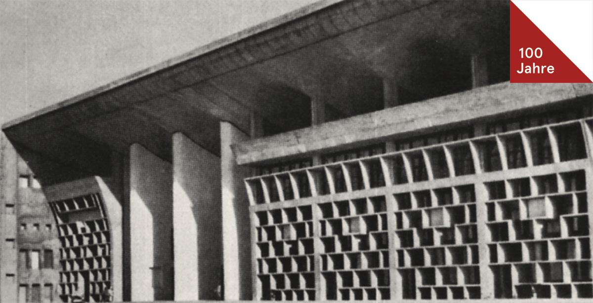 Gerichtsgebäude in Chandigarh von Le Corbusier 1956, Plastische Betonung der Architektur.
